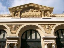 Teatro Mohamed Aly imagen de archivo libre de regalías