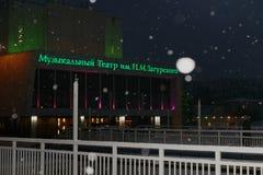 Teatro musical de queda do tempo da noite da neve imagem de stock