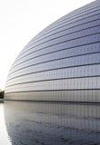 Teatro nacional, beijing Fotografia de Stock