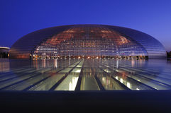 Teatro nacional de Beijing China Imagem de Stock Royalty Free