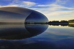 Teatro nacional de China em Beijing Fotografia de Stock