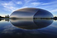Teatro nacional de China em Beijing Imagem de Stock Royalty Free