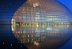 Teatro nacional de China em Beijing Foto de Stock Royalty Free