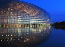 Teatro nacional de China em Beijing Imagens de Stock