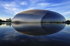 Teatro nacional de China en Pekín Imagen de archivo libre de regalías