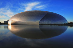 Teatro nacional de China en Pekín Fotos de archivo