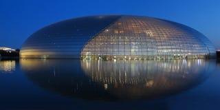 Teatro nacional de China en Pekín Imagenes de archivo