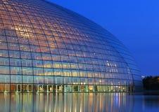Teatro nacional de China en Pekín Foto de archivo