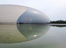 Teatro nacional de China no Pequim Foto de Stock Royalty Free