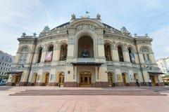 Teatro nacional de la ópera y de ballet en Kyiv, Ucrania Foto de archivo libre de regalías
