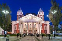Teatro nacional Ivan Vazov, Sófia - Bulgária Foto de Stock Royalty Free