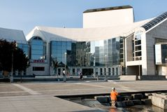Teatro nacional novo em Bratislava Fotografia de Stock Royalty Free