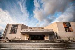 Teatro nacional servio en Novi Sad Imagen de archivo