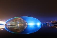 Teatro nazionale della Cina Immagini Stock Libere da Diritti