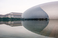 Teatro nazionale della Cina grande Fotografia Stock