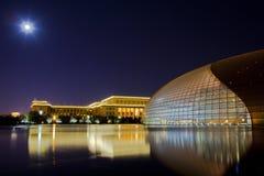Teatro nazionale della Cina grande Immagine Stock