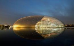 Teatro nazionale della Cina grande Fotografie Stock Libere da Diritti