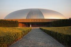 Teatro nazionale della Cina grande Fotografie Stock