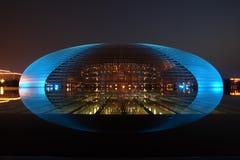 Teatro nazionale della Cina grande Immagini Stock