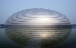 Teatro nazionale della Cina grande Immagine Stock Libera da Diritti