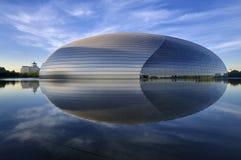 Teatro nazionale della Cina a Pechino Fotografia Stock
