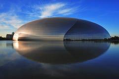 Teatro nazionale della Cina a Pechino Fotografie Stock