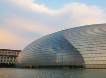 Teatro nazionale della Cina a Pechino Fotografie Stock Libere da Diritti