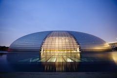 Teatro nazionale di Pechino Cina grande Fotografie Stock Libere da Diritti