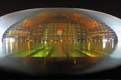 Teatro nazionale di Pechino grande Immagini Stock
