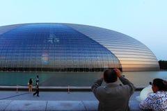 Teatro nazionale di Pechino grande Fotografie Stock Libere da Diritti
