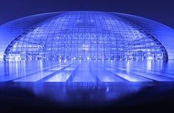Teatro nazionale di Pechino grande Immagine Stock Libera da Diritti