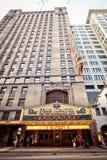 Teatro oriental em Chicago fotos de stock