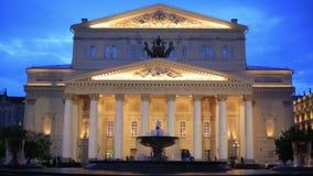 Teatro a penombra, Mosca di Bolshoi stock footage