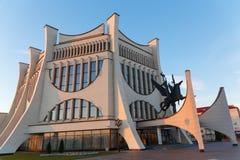Teatro regional do drama de Grodno foto de stock royalty free
