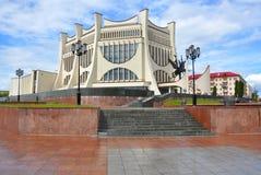 Teatro regionale di dramma di Grodno immagini stock libere da diritti
