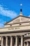 Teatro Solis opery budynek przy niebieskim niebem w Montevideo Zdjęcie Royalty Free
