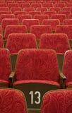 Teatro sottile Immagini Stock