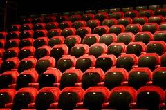 Teatro vacío foto de archivo