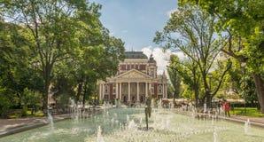 Teatro y fuente de Ivan Vazov Imágenes de archivo libres de regalías