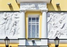 Teatro Yaroslavl, Rusia de Volkov imagenes de archivo