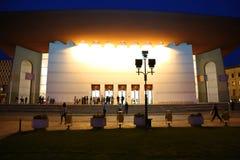 Teatru Narodowego jon Luca Caragiale W Bucharest Zdjęcie Stock