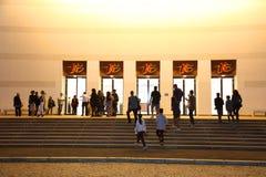 Teatru Narodowego jon Luca Caragiale W Bucharest Zdjęcia Royalty Free