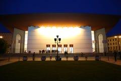 Teatru Narodowego jon Luca Caragiale W Bucharest Obraz Royalty Free