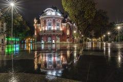 Teatru stoyan bachvarov obrazy royalty free