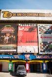 Teatrul Tandarica剧院在中央布加勒斯特 库存图片