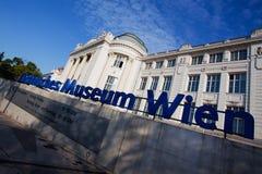 Technical Museum, Vienna, Austria Stock Image