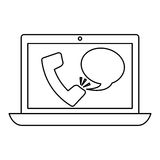 Technical service computers icon Stock Image