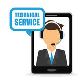 Technical service design. Royalty Free Stock Images
