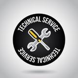 Technical service design Stock Image