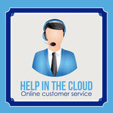 Technical support design Royalty Free Stock Photos